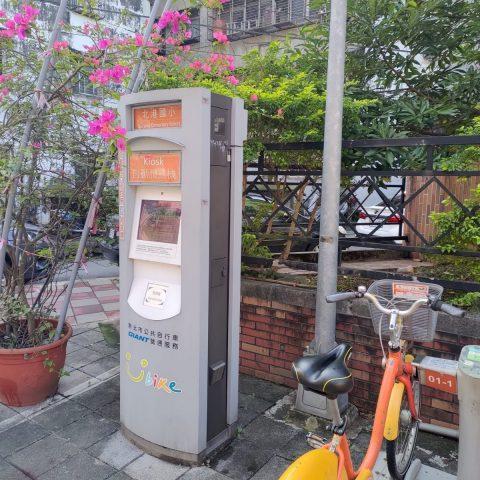 汐止国民小学校脇のYoubike Station