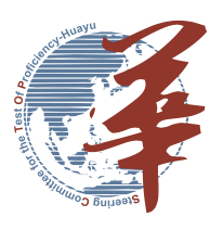 TOCFL Logo